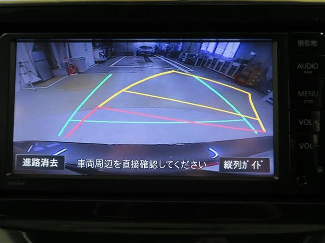S ワンセグ メモリーナビ バックカメラ ETC(6枚目)