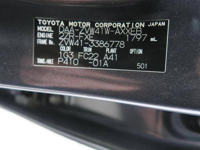 S ワンセグ メモリーナビ バックカメラ ETC(20枚目)