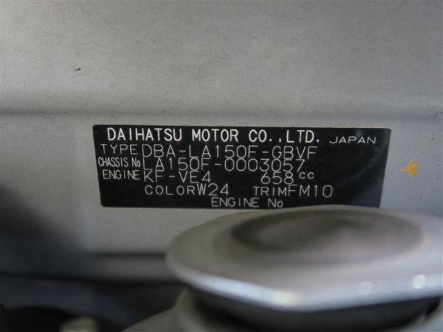 カスタムR フルセグ メモリーナビ DVD再生 ETC LEDヘッドランプ フルエアロ アイドリングストップ(20枚目)