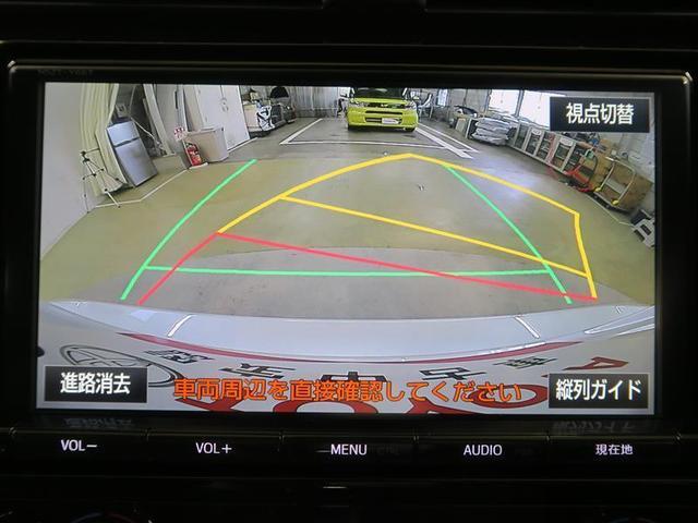 G フルセグ DVD再生 バックカメラ 衝突被害軽減システム ETC LEDヘッドランプ(7枚目)