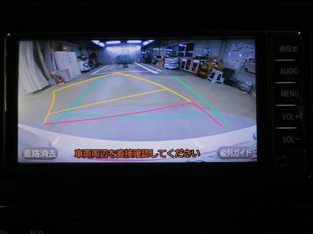 S ワンセグ メモリーナビ ミュージックプレイヤー接続可 バックカメラ 衝突被害軽減システム ETC LEDヘッドランプ ワンオーナー 記録簿(7枚目)