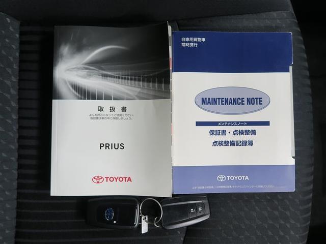 S ワンセグ メモリーナビ ミュージックプレイヤー接続可 バックカメラ 衝突被害軽減システム ETC LEDヘッドランプ ワンオーナー 記録簿(19枚目)