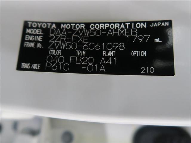 S ワンセグ メモリーナビ ミュージックプレイヤー接続可 バックカメラ 衝突被害軽減システム ETC LEDヘッドランプ ワンオーナー 記録簿(20枚目)