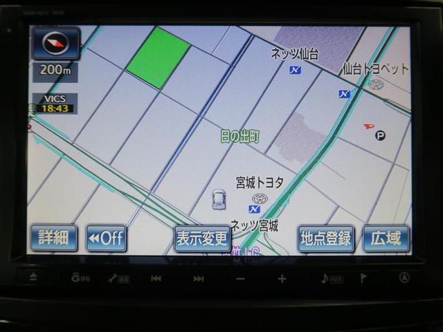 Gツーリングセレクション フルセグ HDDナビ DVD再生 バックカメラ ETC LEDヘッドランプ(3枚目)