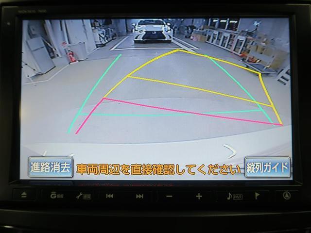 Gツーリングセレクション フルセグ HDDナビ DVD再生 バックカメラ ETC LEDヘッドランプ(4枚目)
