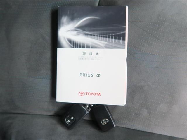 Gツーリングセレクション フルセグ HDDナビ DVD再生 バックカメラ ETC LEDヘッドランプ(19枚目)