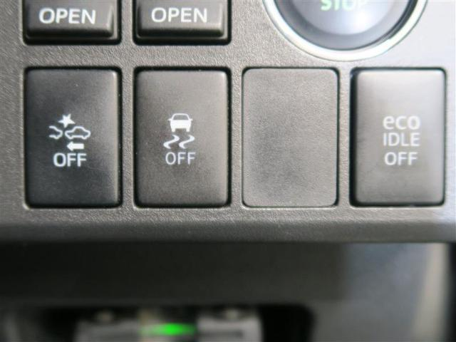 G SA ワンセグ メモリーナビ ミュージックプレイヤー接続可 バックカメラ 衝突被害軽減システム ETC ドラレコ 両側電動スライド LEDヘッドランプ アイドリングストップ(3枚目)