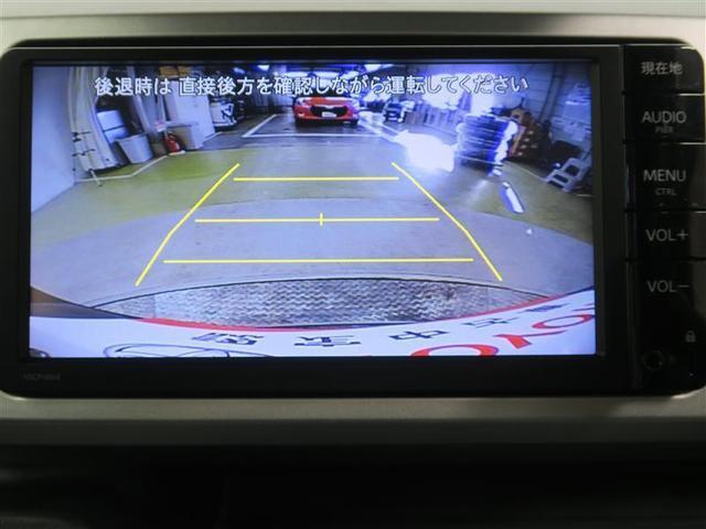 G SA ワンセグ メモリーナビ ミュージックプレイヤー接続可 バックカメラ 衝突被害軽減システム ETC ドラレコ 両側電動スライド LEDヘッドランプ アイドリングストップ(6枚目)