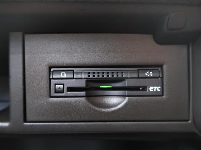 G フルセグ DVD再生 ミュージックプレイヤー接続可 バックカメラ ETC ドラレコ LEDヘッドランプ ワンオーナー 記録簿(20枚目)