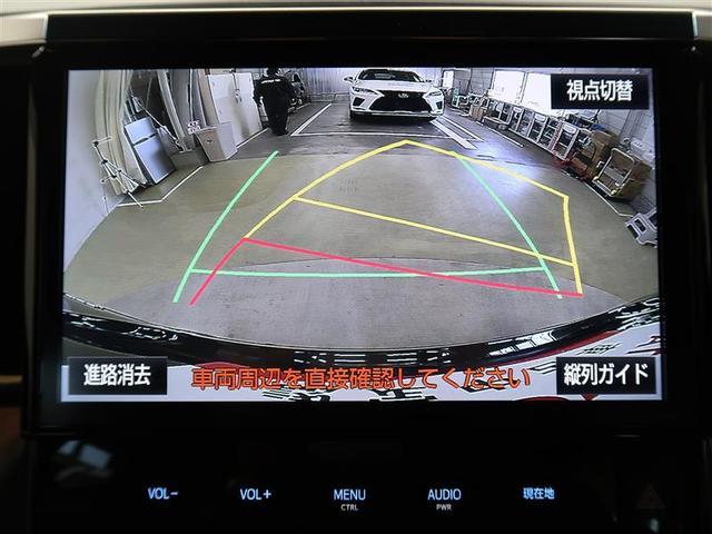 2.5Z Aエディション ゴールデンアイズ フルセグ メモリーナビ DVD再生 後席モニター バックカメラ ETC 両側電動スライド LEDヘッドランプ 乗車定員7人 3列シート ワンオーナー 記録簿(13枚目)