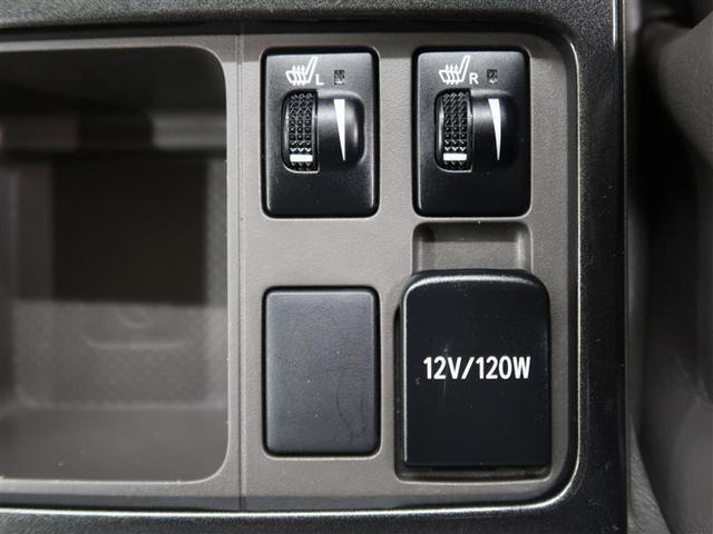 TX Lパッケージ 4WD フルセグ メモリーナビ DVD再生 バックカメラ ETC LEDヘッドランプ 乗車定員7人 3列シート ワンオーナー 記録簿(13枚目)