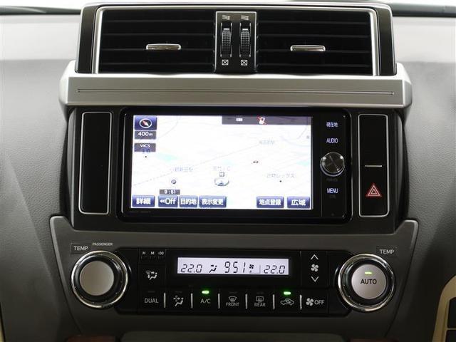 TX Lパッケージ 4WD フルセグ メモリーナビ DVD再生 バックカメラ ETC LEDヘッドランプ 乗車定員7人 3列シート ワンオーナー 記録簿(24枚目)