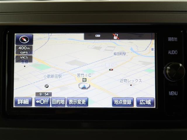 TX Lパッケージ 4WD フルセグ メモリーナビ DVD再生 バックカメラ ETC LEDヘッドランプ 乗車定員7人 3列シート ワンオーナー 記録簿(25枚目)