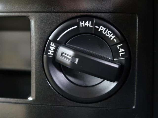 TX Lパッケージ 4WD フルセグ メモリーナビ DVD再生 バックカメラ ETC LEDヘッドランプ 乗車定員7人 3列シート ワンオーナー 記録簿(28枚目)