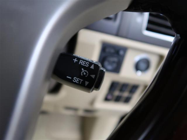 TX Lパッケージ 4WD フルセグ メモリーナビ DVD再生 バックカメラ ETC LEDヘッドランプ 乗車定員7人 3列シート ワンオーナー 記録簿(29枚目)