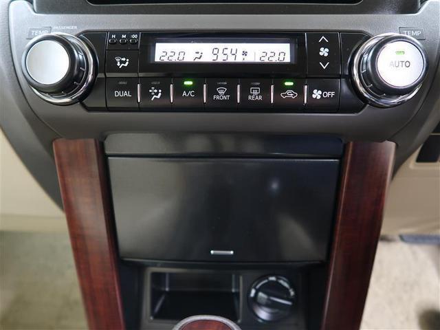 TX Lパッケージ 4WD フルセグ メモリーナビ DVD再生 バックカメラ ETC LEDヘッドランプ 乗車定員7人 3列シート ワンオーナー 記録簿(34枚目)