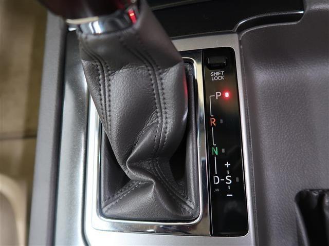 TX Lパッケージ 4WD フルセグ メモリーナビ DVD再生 バックカメラ ETC LEDヘッドランプ 乗車定員7人 3列シート ワンオーナー 記録簿(35枚目)