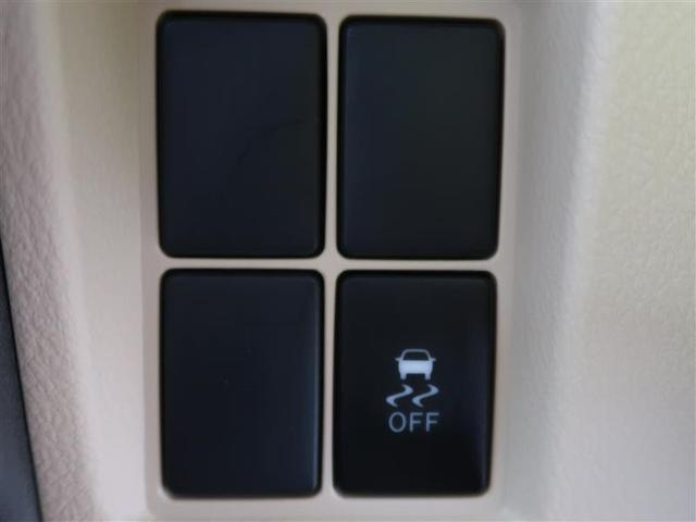 TX Lパッケージ 4WD フルセグ メモリーナビ DVD再生 バックカメラ ETC LEDヘッドランプ 乗車定員7人 3列シート ワンオーナー 記録簿(36枚目)