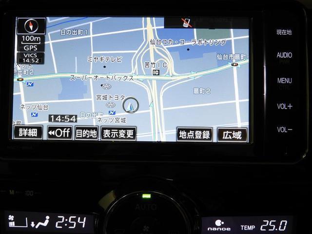 トヨタ アリオン A18 Gプラスパッケージ