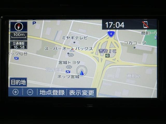 Xi 両側パワースライドドア バックモニター メモリーナビ(6枚目)