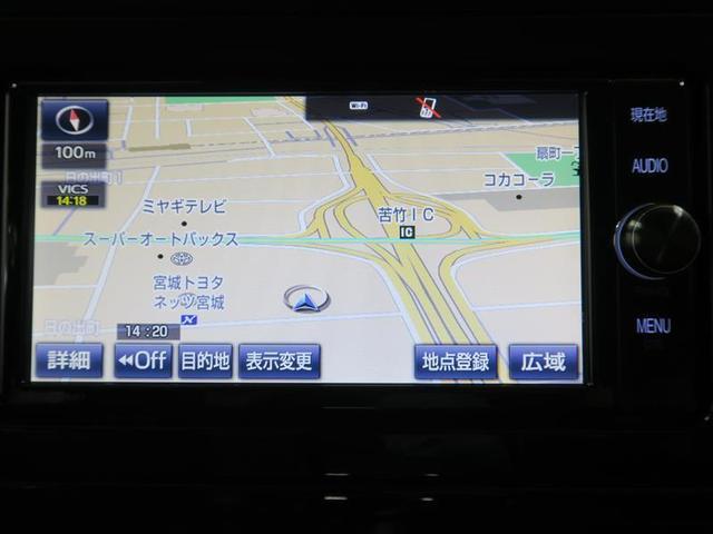 Aプレミアム ツーリングセレクション メモリーナビ フルセグ スマートキー バックモニター ドライブレコーダー ワンオーナー LED(8枚目)