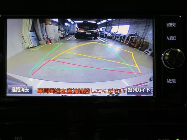 Aプレミアム ツーリングセレクション メモリーナビ フルセグ スマートキー バックモニター ドライブレコーダー ワンオーナー LED(9枚目)