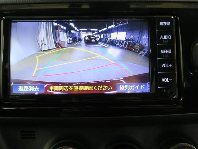 F セーフティーエディションIII メモリーナビ ワンセグ スマートキー ETC バックモニター ドライブレコーダー LED ワンオーナー(8枚目)