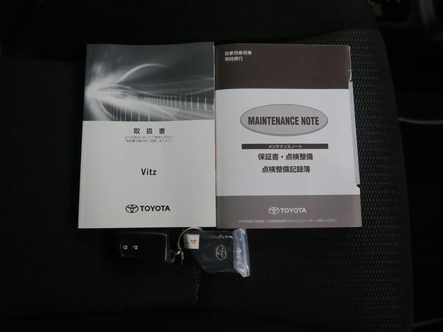 F セーフティーエディションIII メモリーナビ ワンセグ スマートキー ETC バックモニター ドライブレコーダー LED ワンオーナー(19枚目)