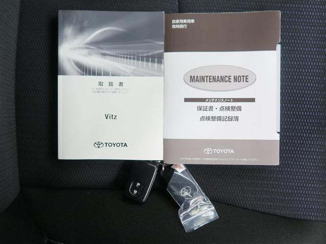 ハイブリッドF セーフティーエディションII ワンセグナビ スマートキー ETC Bモニター ドラレコ(19枚目)