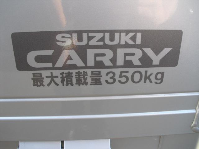 KCエアコンパワステ 4型  4WD/5MT(23枚目)