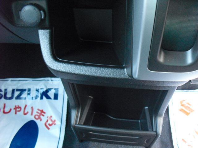 HYBRID MX  2WD/6AT  衝突被害軽減ブレーキ(12枚目)