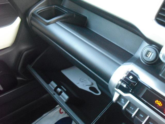 HYBRID MX  2WD/6AT  衝突被害軽減ブレーキ(17枚目)