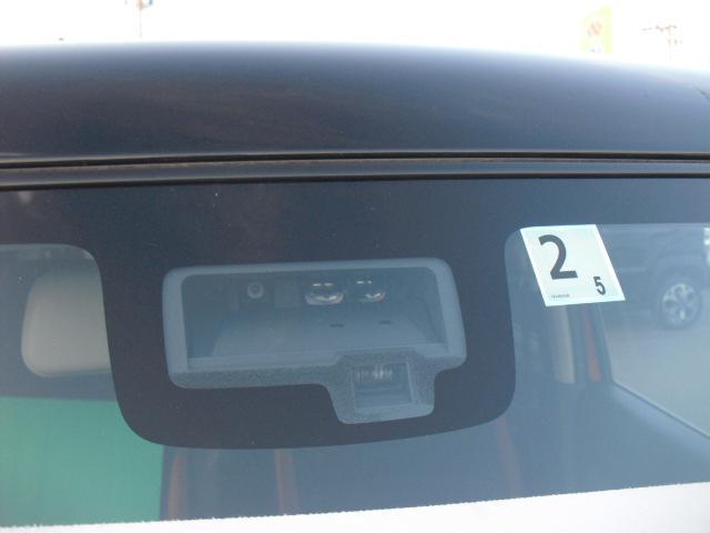 HYBRID MX  2WD/6AT  衝突被害軽減ブレーキ(31枚目)