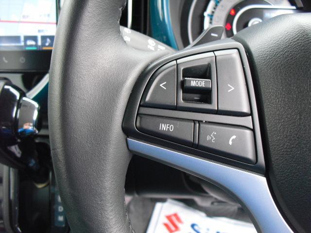 HYBRID Xターボ 4WD ナビ付 衝突被害軽減ブレーキ(13枚目)