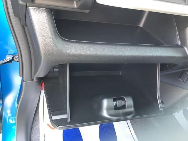 HYBRID G 4WD / CVT 衝突被害軽減ブレーキ(20枚目)