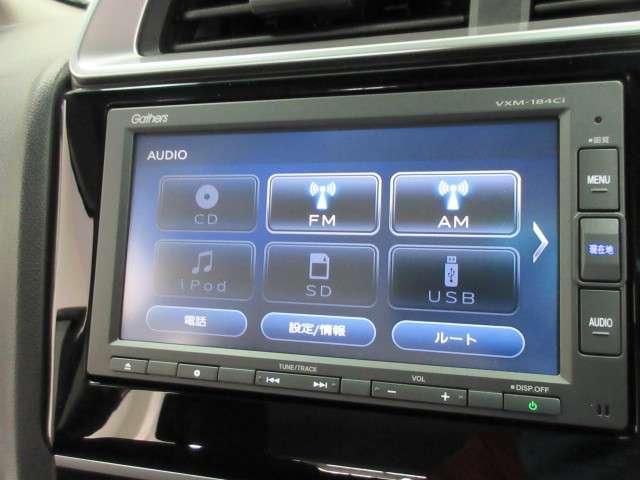 ホンダ車だけの新しいカーライフサービス「インターナビ・リンク」に対応した純正のメモリーナビ(VXM-184Ci)です!!