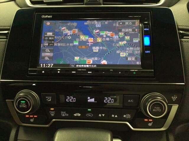 ナビゲーションはフルセグTV、インターナビ対応のGathersVRU-195CViを搭載。エアコンはお肌に嬉しいプラズマクラスター搭載のオートエアコンです。