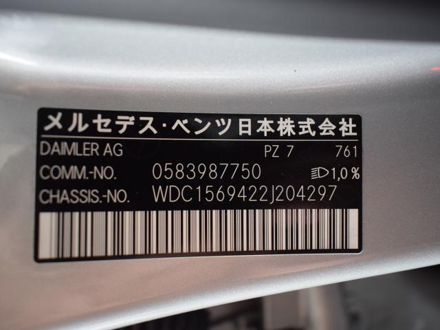 GLA 180 Sports ワンオーナー 純正ナビ(10枚目)