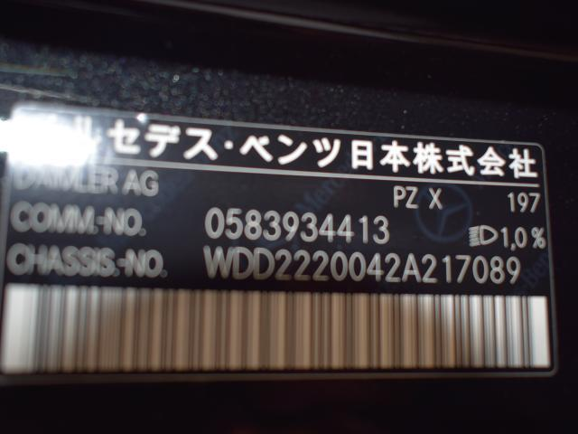 S300hEX ワンオーナー レザーシート サンルーフ(10枚目)