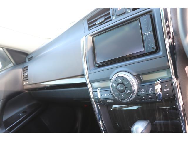 250G Sパッケージリラックスセレクション 車高調(14枚目)