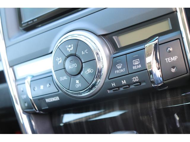 250G Sパッケージリラックスセレクション 車高調(17枚目)