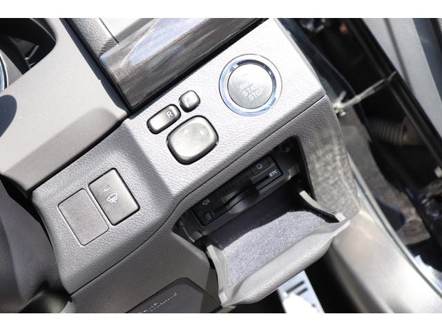 250G Sパッケージリラックスセレクション 車高調(19枚目)