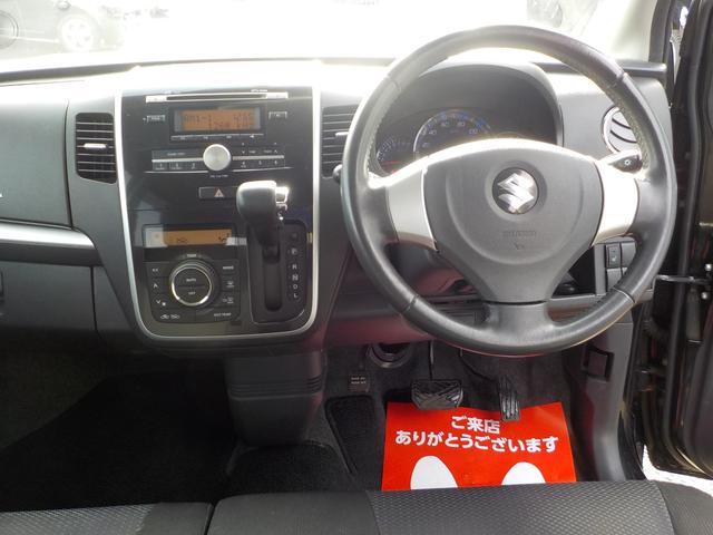 「スズキ」「ワゴンRスティングレー」「コンパクトカー」「宮城県」の中古車8