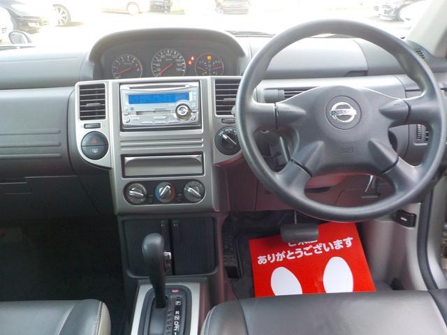 「日産」「エクストレイル」「SUV・クロカン」「宮城県」の中古車8