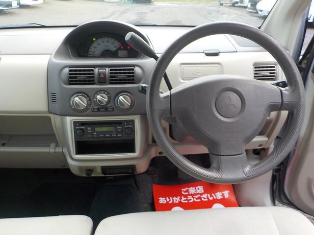 「三菱」「eKワゴン」「コンパクトカー」「宮城県」の中古車8