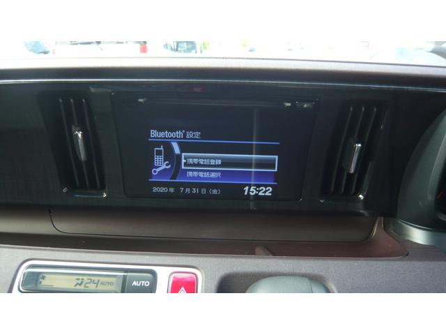 プレミアム・Lパッケージ ディスプレイオーディオ バックカメラ ワンオーナー Bluetooth ETC スマートキー アルミホイール HID アイドリングストップ(9枚目)