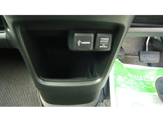 プレミアム・Lパッケージ ディスプレイオーディオ バックカメラ ワンオーナー Bluetooth ETC スマートキー アルミホイール HID アイドリングストップ(11枚目)