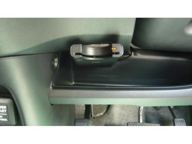 プレミアム・Lパッケージ ディスプレイオーディオ バックカメラ ワンオーナー Bluetooth ETC スマートキー アルミホイール HID アイドリングストップ(12枚目)