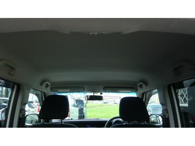 プレミアム・Lパッケージ ディスプレイオーディオ バックカメラ ワンオーナー Bluetooth ETC スマートキー アルミホイール HID アイドリングストップ(23枚目)