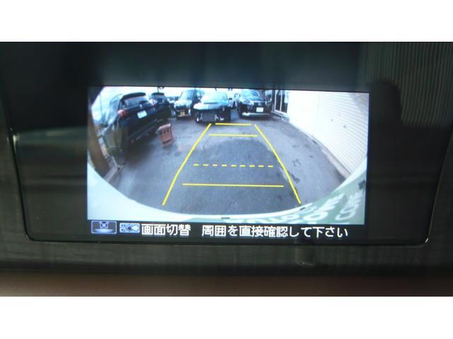 プレミアム・Lパッケージ ディスプレイオーディオ バックカメラ ワンオーナー Bluetooth ETC スマートキー アルミホイール HID アイドリングストップ(40枚目)